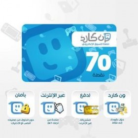 ONE CARD 100 INTERNET PAYMENT CARD