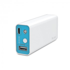 iLuv MYPOWER52WH 5200mah Portable USB Port Charger Battery Pack Power Bank With 1 USB Port, white
