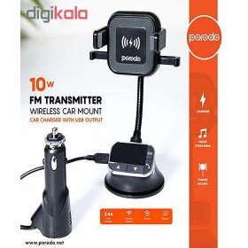 PORODO PD-C61F 10W FM TRANSMITTER AND CAR CHARGER, BLACK