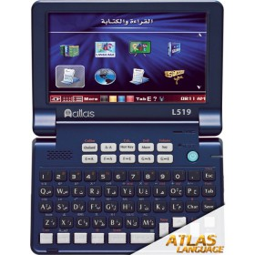 ATLAS DICTIONARY L519C TALKING